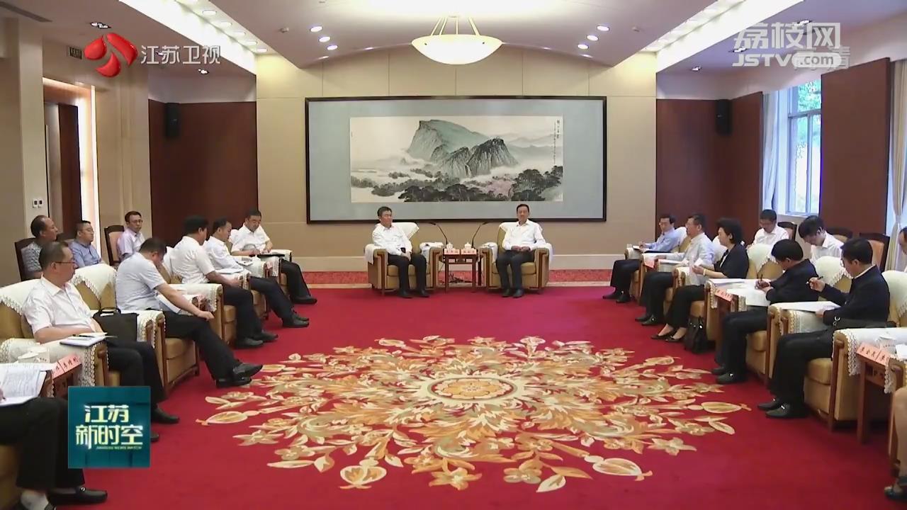 江苏省领导会见青海考察团
