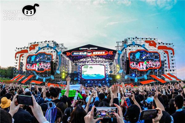 2021咪豆音乐节DAY1回顾 | 五月第一天 我们和夏天一起拥抱你