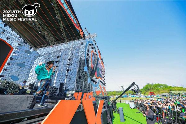 2021咪豆音乐节DAY2回顾|双日音乐狂欢 陪你度过完美假期