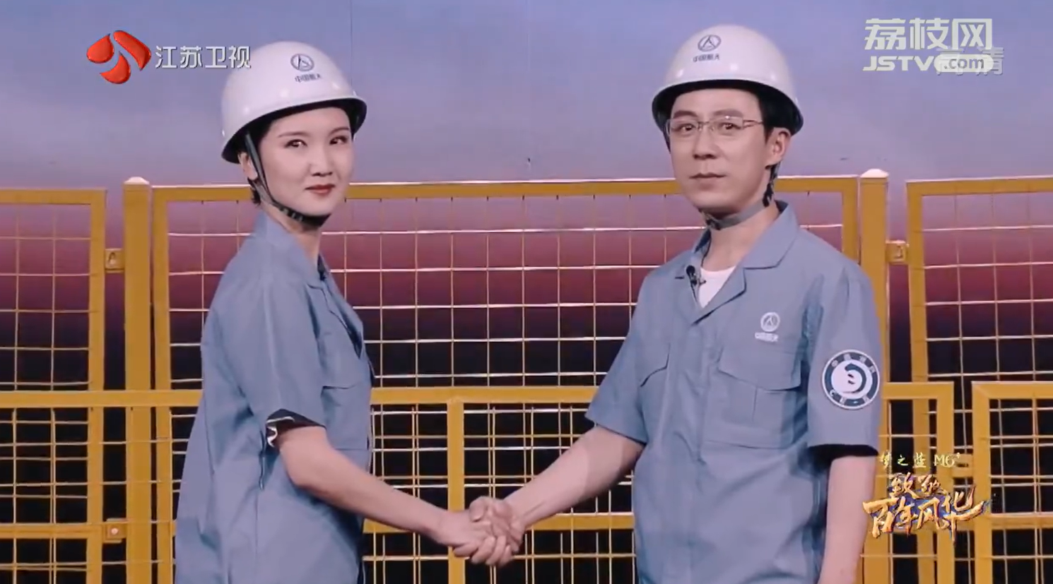 王茂蕾演绎中国航天人的拼搏与追求
