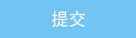 四川威远县5.4级地震致内江多人受伤 多趟列车停运